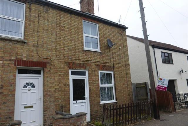 Thumbnail End terrace house to rent in Nene Parade, March
