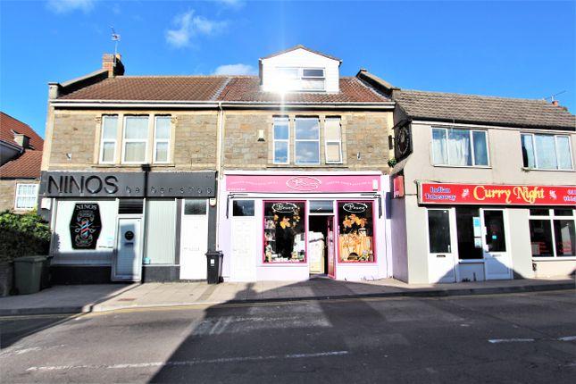 Thumbnail Flat to rent in High Street, Hanham, Bristol