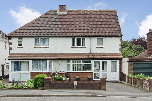 Thumbnail Semi-detached house for sale in Allens Lane, Pelsall, Walsall