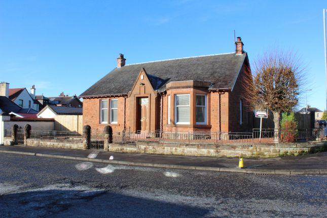 Thumbnail Detached bungalow for sale in Landsborough Drive, Kilmarnock