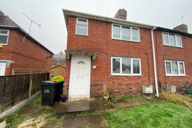 3 bed end terrace house to rent in Ryder Row, Coventry CV7