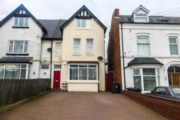 Thumbnail Room to rent in Oval Road, Erdington, Birmingham