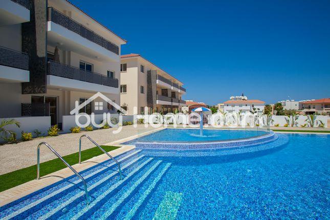 Kapparis, Famagusta, Cyprus