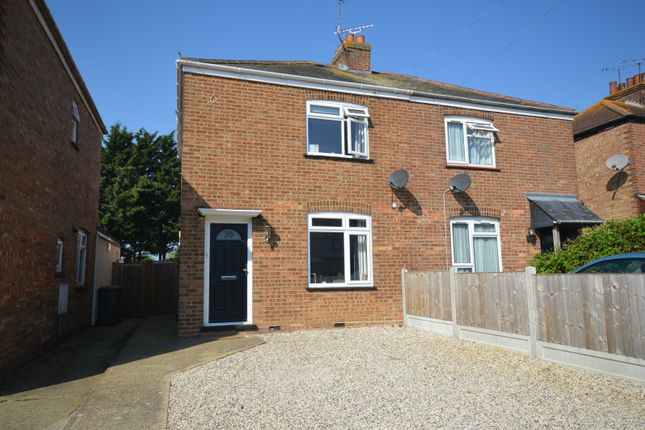 Thumbnail Semi-detached house for sale in Rickstones Road, Witham
