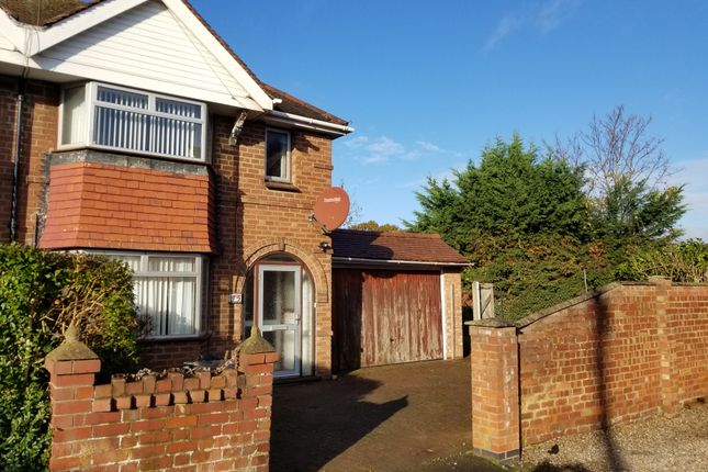 Thumbnail End terrace house for sale in Great House Road, Worcester