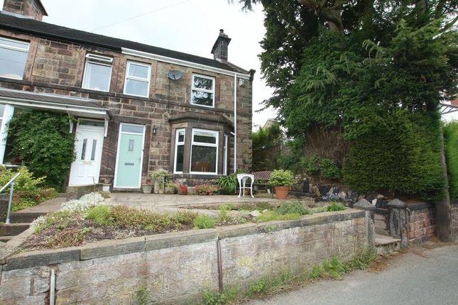 Thumbnail Terraced house to rent in Grange Road, Biddulph, Stoke-On-Trent