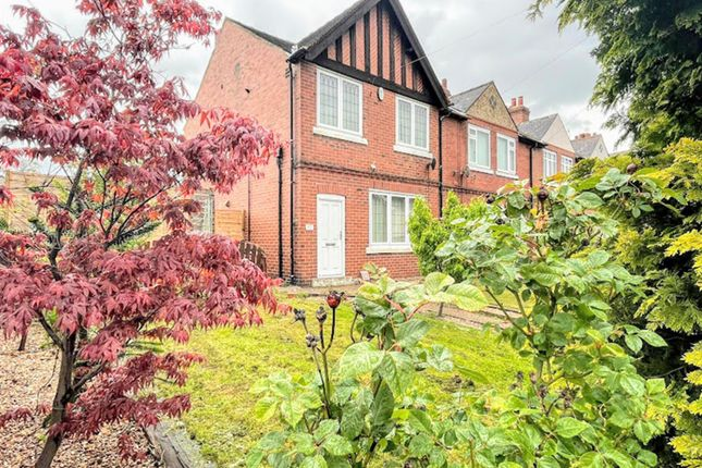 3 bed end terrace house for sale in Wath Road, Bolton-Upon-Dearne, Rotherham S63