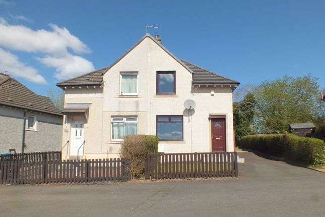 Thumbnail Semi-detached house to rent in Clyde Drive, Bellshill