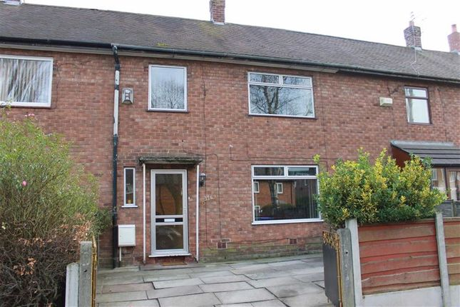 Thumbnail Terraced house to rent in Greenbrow Road, Newall Green, Manchester