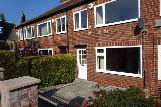 Thumbnail Terraced house to rent in Lickless Terrace, Horsforth, Leeds