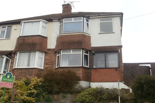 Thumbnail Property to rent in St. Andrews Road, Gillingham