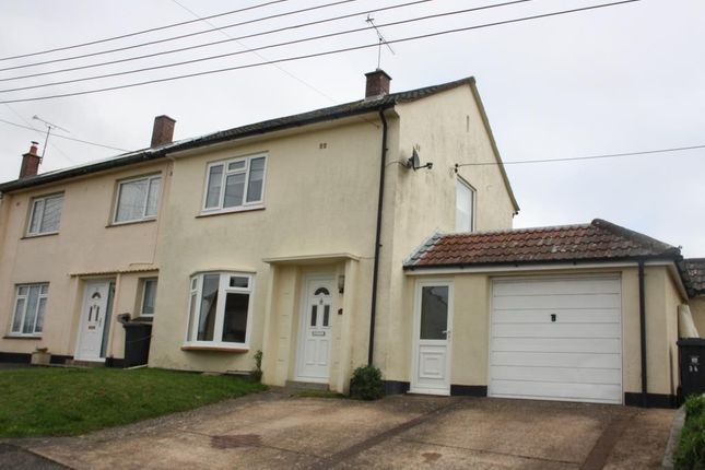 2 bed end terrace house for sale in Longdogs Lane, Ottery St. Mary