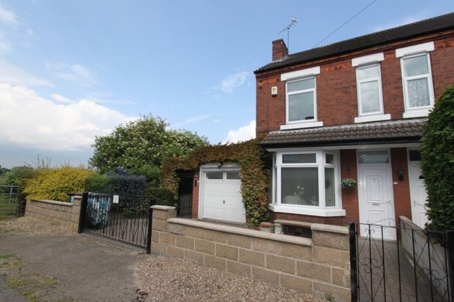 Thumbnail Semi-detached house to rent in Mill Road, Stapleford