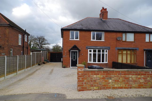Thumbnail Property for sale in Minskip Road, Boroughbridge, York
