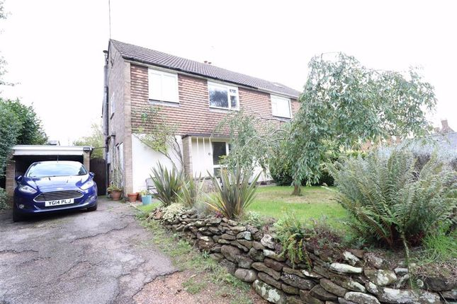 Thumbnail Semi-detached house for sale in Crabtree Lane, Cold Ashby, Northampton