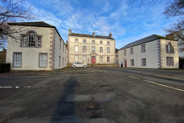 Thumbnail Leisure/hospitality for sale in Mansion House, Penrith