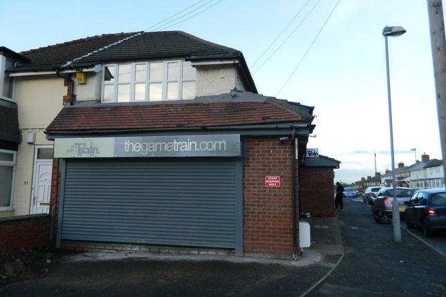 Thumbnail Flat to rent in Reservoir Road, Erdington, Birmingham