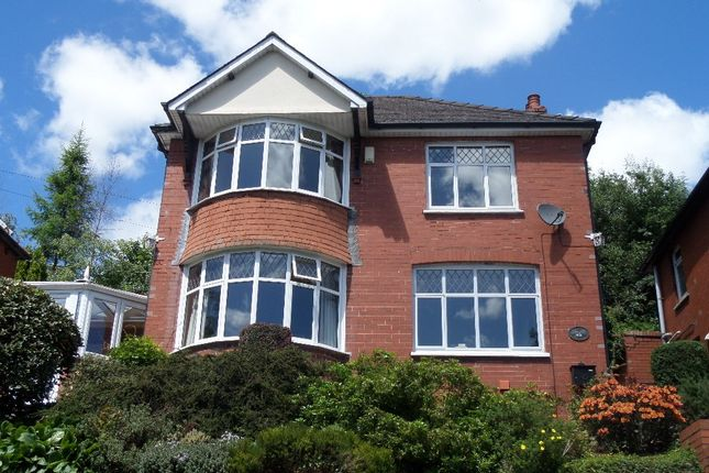 Thumbnail Property for sale in Usk Road, Pontypool