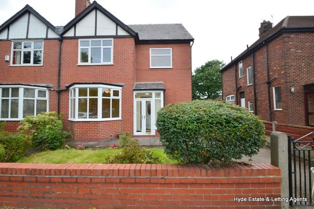 Thumbnail Semi-detached house to rent in Polefield Road, Prestwich, Manchester