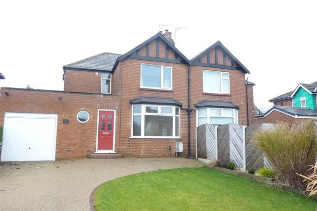 Thumbnail Semi-detached house to rent in Kingsley Road, Harrogate, North Yorkshire