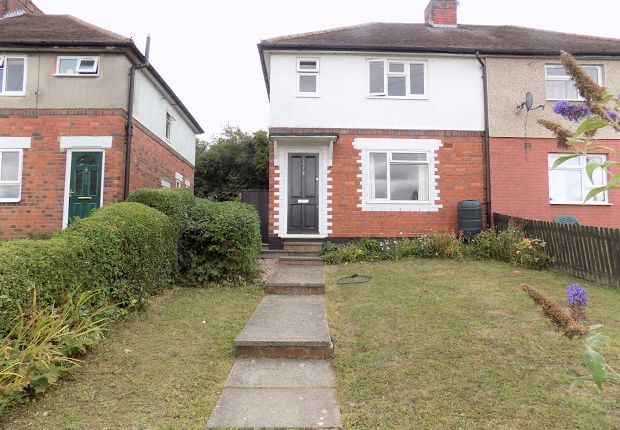 Thumbnail Semi-detached house to rent in Swan Street, Brierley Hill, Brierley Hill