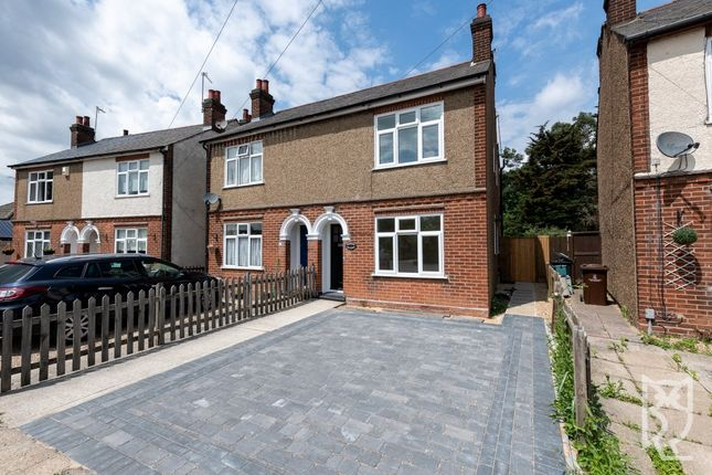 Thumbnail Semi-detached house for sale in Whitehall Close, Colchester, Essex
