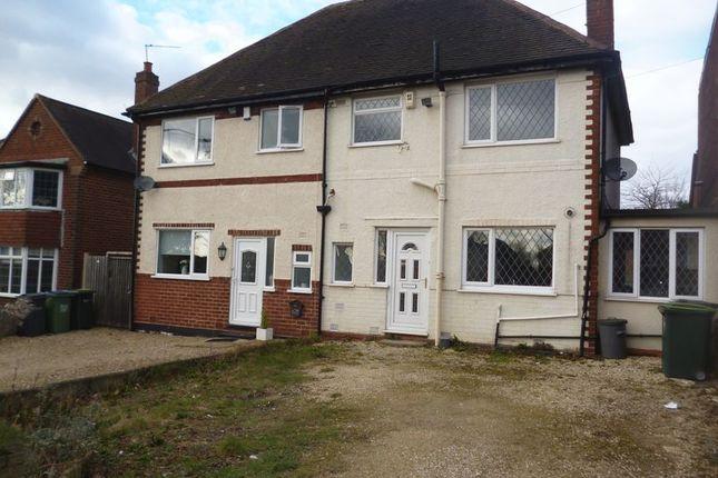 Thumbnail Semi-detached house to rent in Hagley Road West, Quinton, Birmingham