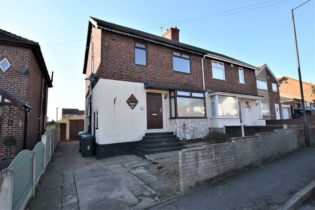 Thumbnail Semi-detached house to rent in Howden Avenue, Skellow, Doncaster