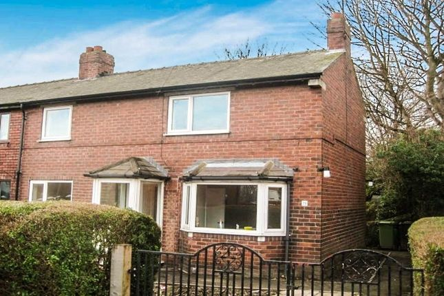 Thumbnail Semi-detached house to rent in Poole Crescent, Leeds