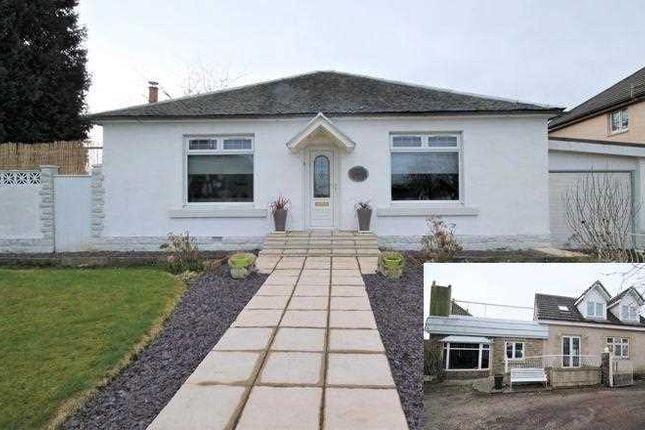 Thumbnail Detached house for sale in Almar, Carnbroe Road, Coatbridge