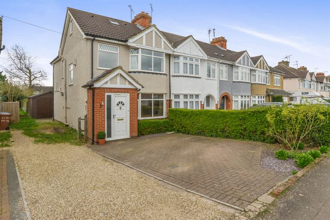 Thumbnail End terrace house for sale in Broad Acres, Hatfield