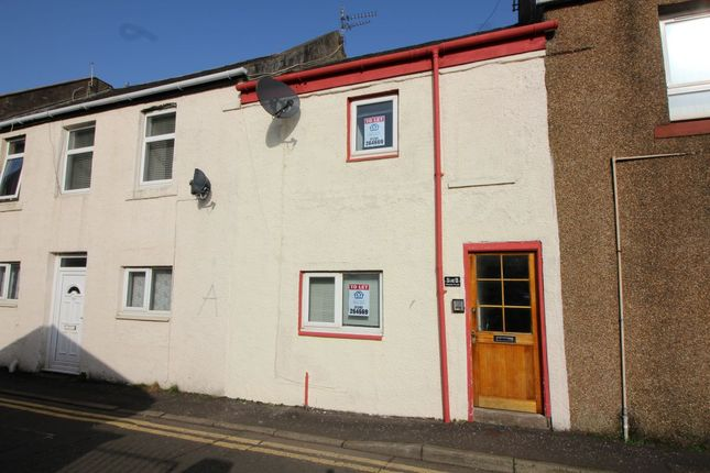 2 bed flat for sale in 10B Princes Place, Ardrossan, Ayrshire KA22