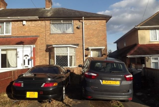 Thumbnail End terrace house for sale in Ellerton Road, Kingstanding, Birmingham