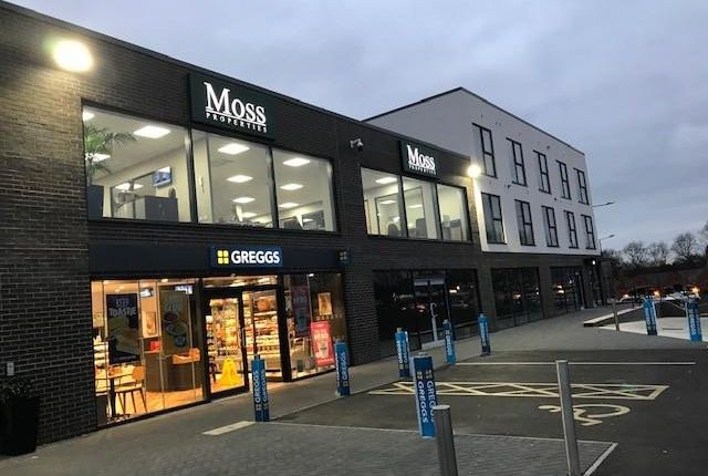 Thumbnail Retail premises to let in White Rose Retail Centre, Carr House Road, Doncaster