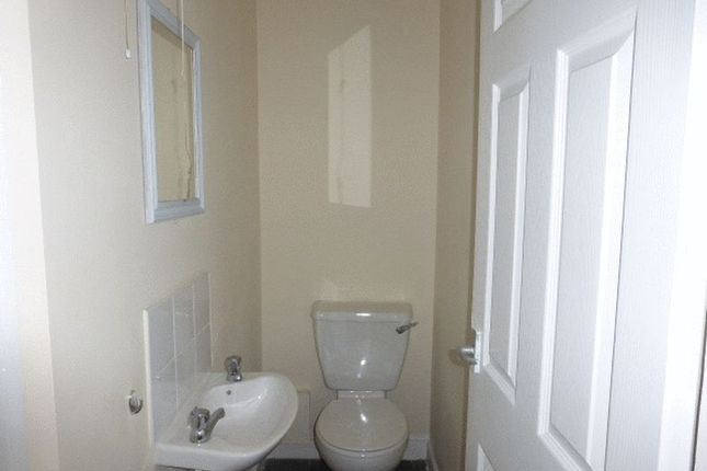 Toilet of Mill View, Toxteth, Liverpool L8