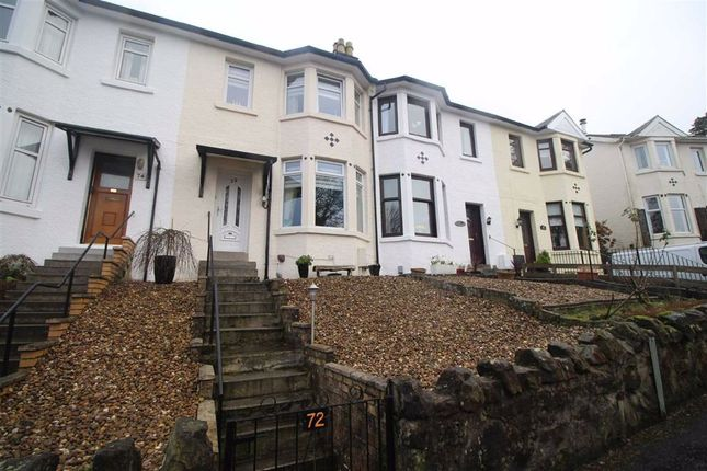Thumbnail Terraced house for sale in Manor Crescent, Gourock