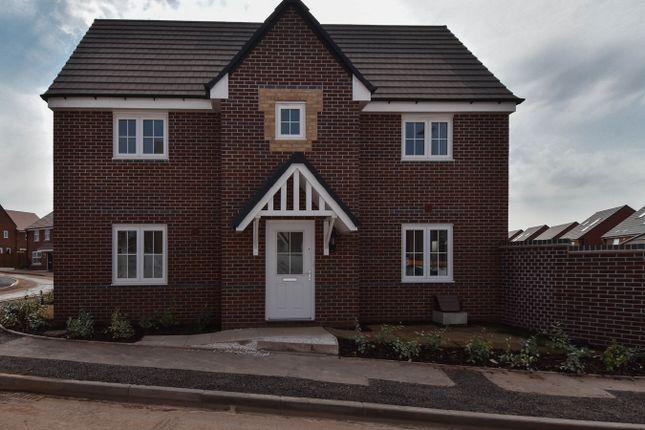 Thumbnail Semi-detached house for sale in Fielders Street, Bromsgrove