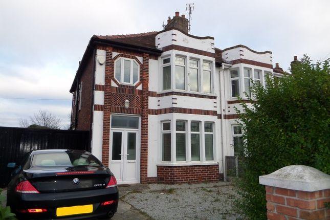 Thumbnail Semi-detached house to rent in Devonshire Road, North Shore, Lancashire