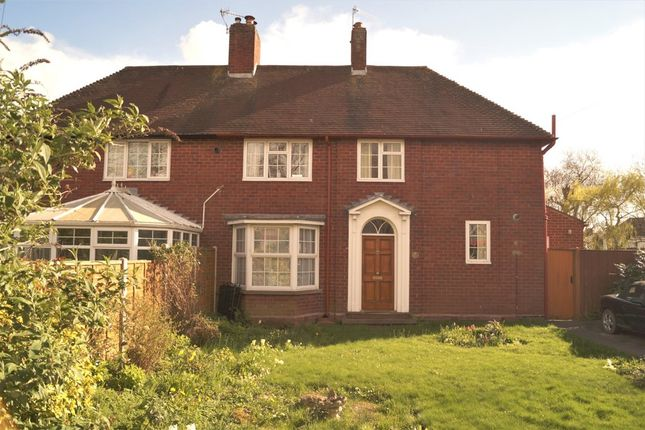 Thumbnail Semi-detached house for sale in Bromyard Road, St Johns, Worcester