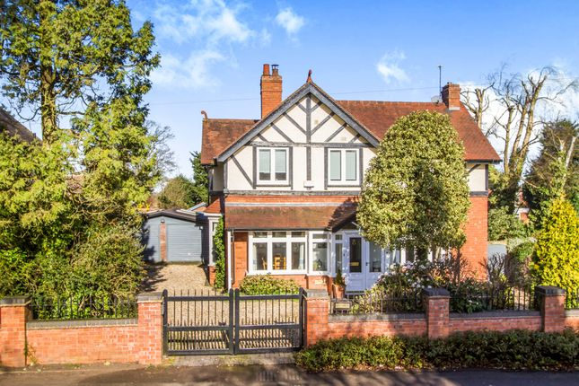Thumbnail Detached house for sale in Gipsy Lane, Balsall Common, Coventry