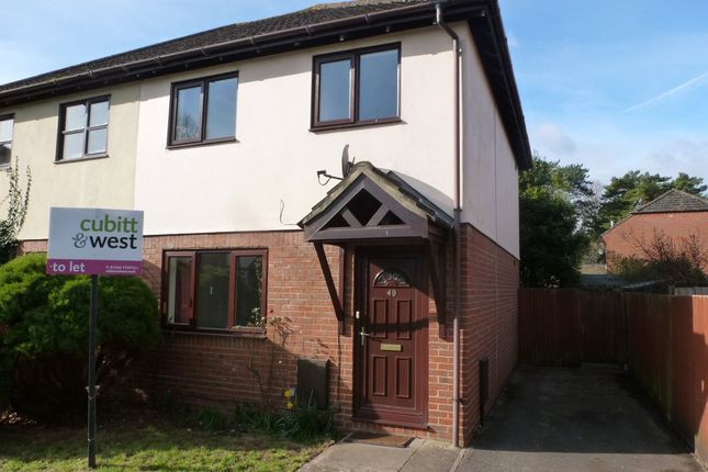 Thumbnail Semi-detached house to rent in Middleton Gardens, Tangmere, Chichester