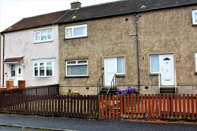 Thumbnail Flat to rent in Lyne Street, Wishaw