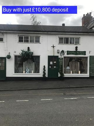 Thumbnail Retail premises for sale in LE10, Burbage, Leicestershire