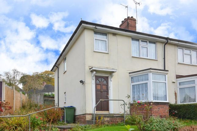 Thumbnail Semi-detached house for sale in Slatch House Road, Bearwood