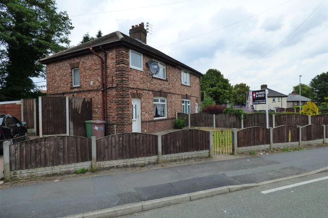 Thumbnail Property to rent in Upland Road, Grange Park, St. Helens