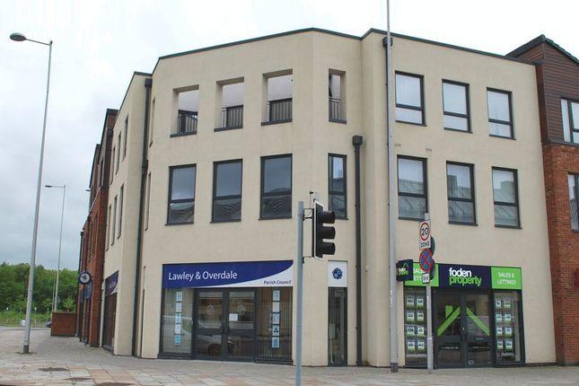 Thumbnail Flat to rent in Barrack Close, Birchfield Way, Telford