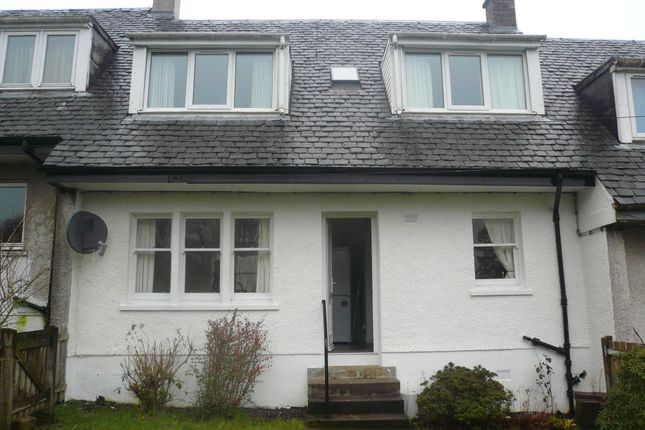 Thumbnail Terraced house to rent in Achagoil, Minard, Inveraray
