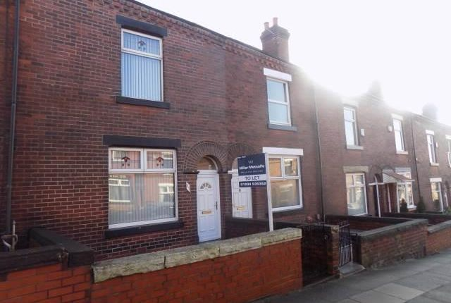 Thumbnail Terraced house to rent in Webb Street, Horwich