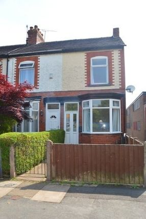 Thumbnail End terrace house to rent in Greatbatch Avenue, Penkhull, Stoke On Trent