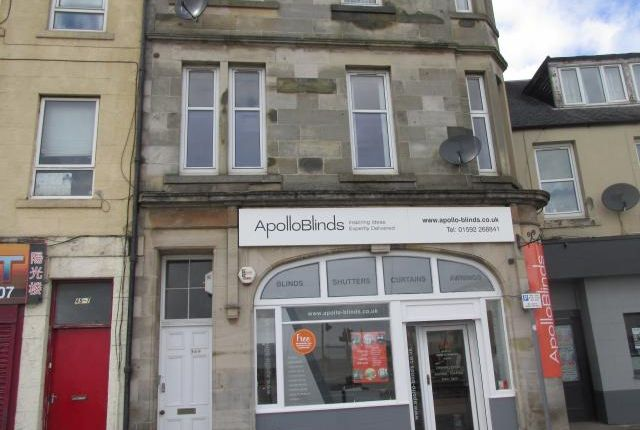 Thumbnail Flat to rent in 349 High Street, Kirkcaldy